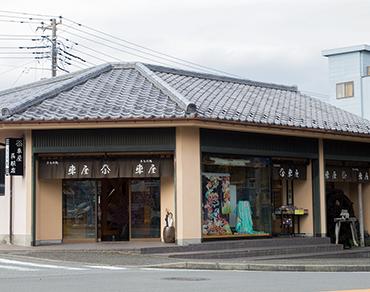 車屋呉服店1