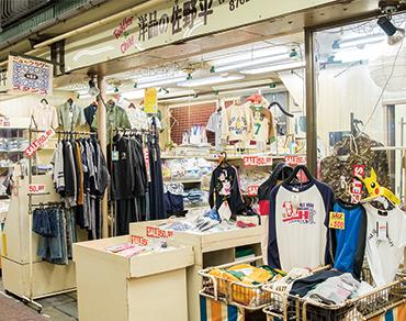 佐野平洋品店