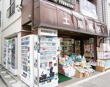 土屋商店1
