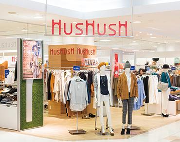 HusHusH1